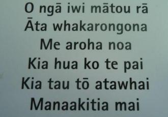 In time for the Rugby World Cup, here's the words for one of our National Anthems, God Defend New Zealand/Aotearoa.