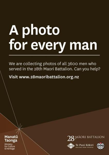 "A photo for every man<p class=""detail-small"">Ministry for Culture and Heritage</p>"