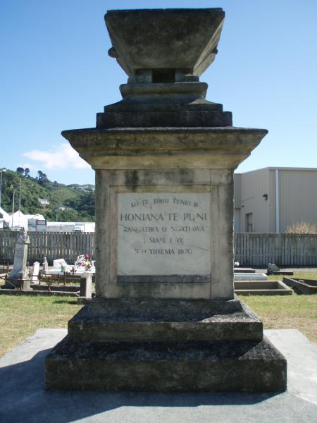 "Honiana Te Puni Memorial, Te Puni Street, Petone<p class=""detail-small"">Ministry for Culture and Heritage</p>"