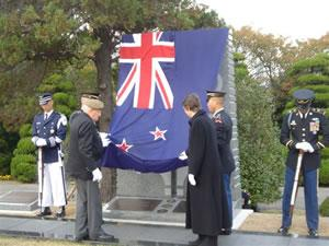 """Unveiling of the New Zealand Memorial in Korea in 2005<p class=""""detail-small"""">Image courtesy of the Ministry of Foreign Affairs and Trade</p>"""